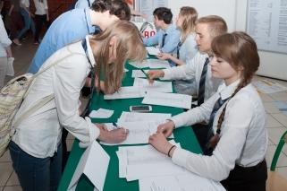"""Młodzi głosują, wybory do """"Młodzieżowej Rady Miasta"""""""